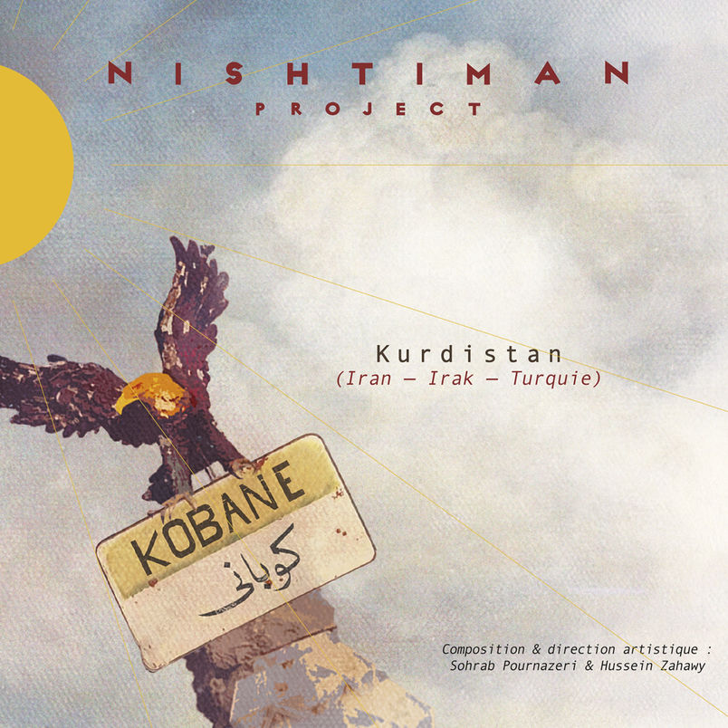 NISHTIMAN PROJECT Kobane Album Cover